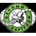 ОБМІН пустого картриджа на ПОВНИЙ / Ресурс 1500 копій/ CB435A