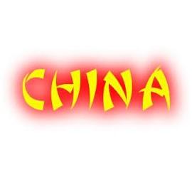 1505/ OPC Drum/ HGOE/ China