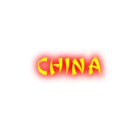 1505/ OPC Drum/ NoName/ China