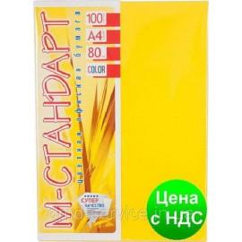 Папір кольоровий неон М-Стандарт/жовтий/100ар./80г/м