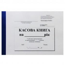 Книга Касова/А-5/50ар./самокопірка НОВА