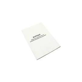 Журнал Реєстрації оборотних відомостей по товарно-матеріальних рахунках