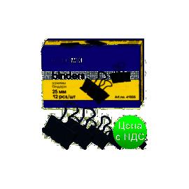 Зажим (біндер) для паперу/19мм/нікель/12шт/Economix