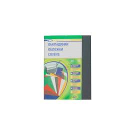 Обкладинка для брошурування/100шт/чорна/Delta кожа