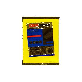 Серветки віскозні 30*38 10шт  без лого / жовта