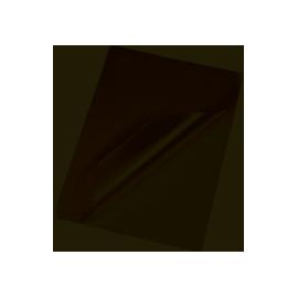 Плівка для ламінування А5*75мкм.