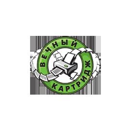 ОБМІН пустого картриджа на ПОВНИЙ / Ресурс 2000 копій/ CE285